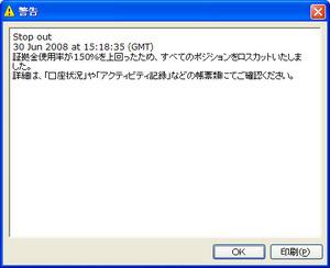 20080701m_stopout